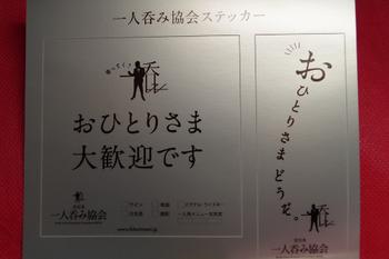 ブログIMGP4106.JPG